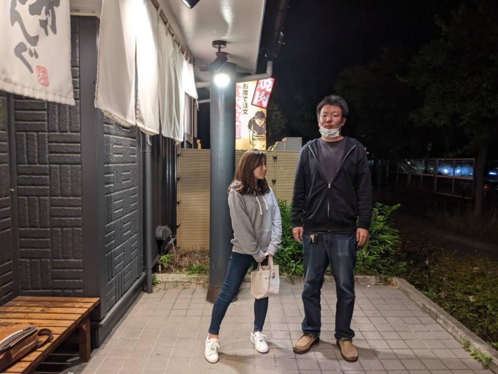 焼肉キング福島泉店