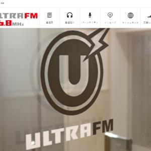 ウルトラFM